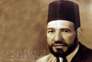 hasan-al-banna