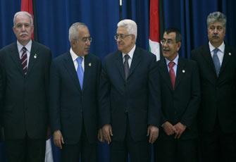 Abbas dan Fayyadh 2