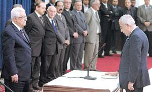 Abbas dpn Fayyadh