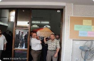 Dr. Harith Al-Ubaidy 2